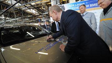 Владимир Путин принял участие в запуске серийного автомобиля Лада Ларгус на АвтоВазе