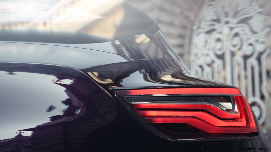 Citroen представит новый концепт-кар Numero9 на Китайской автовыставке.