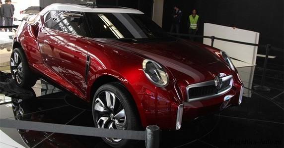 MG Icon концепт на автосалоне в Пекине