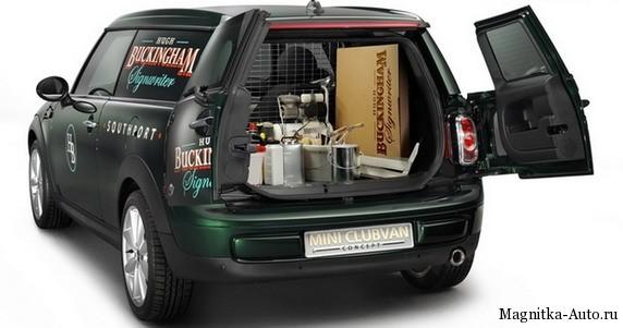Mini Clubvan поступает в производство