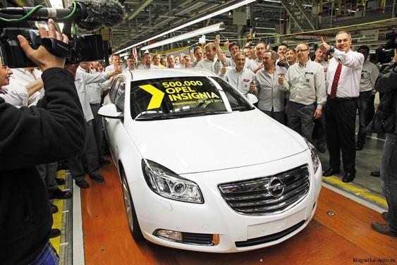 Opel выпустил 500 000-й автомобиль Opel Insignia