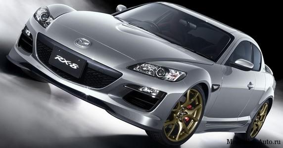 Мазда заявила о расширении производства модели Mazda RX-8 Spirit R