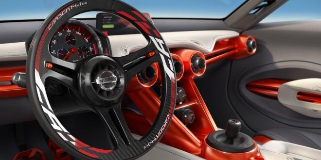 Nissan Gripz Concept рассекречен